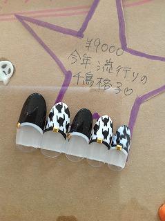10月9000円.jpg